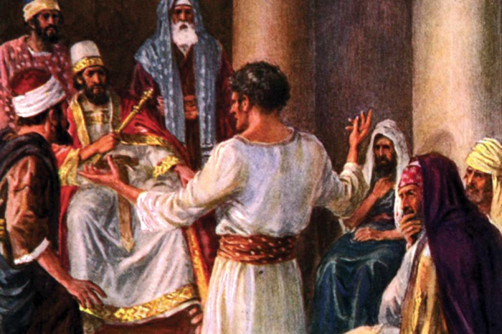Image result for wise prophet daniel
