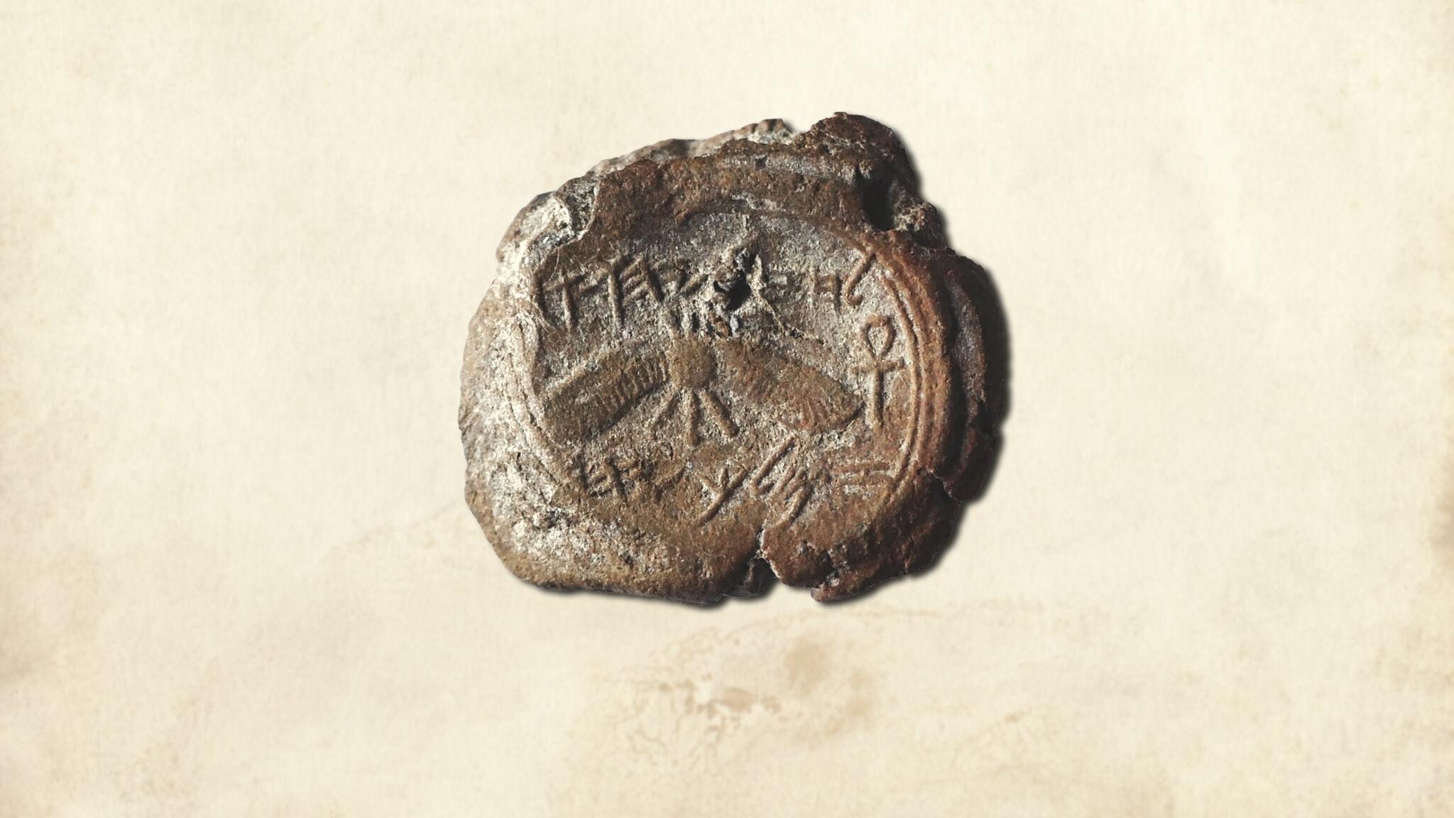 Image result for hezekiah