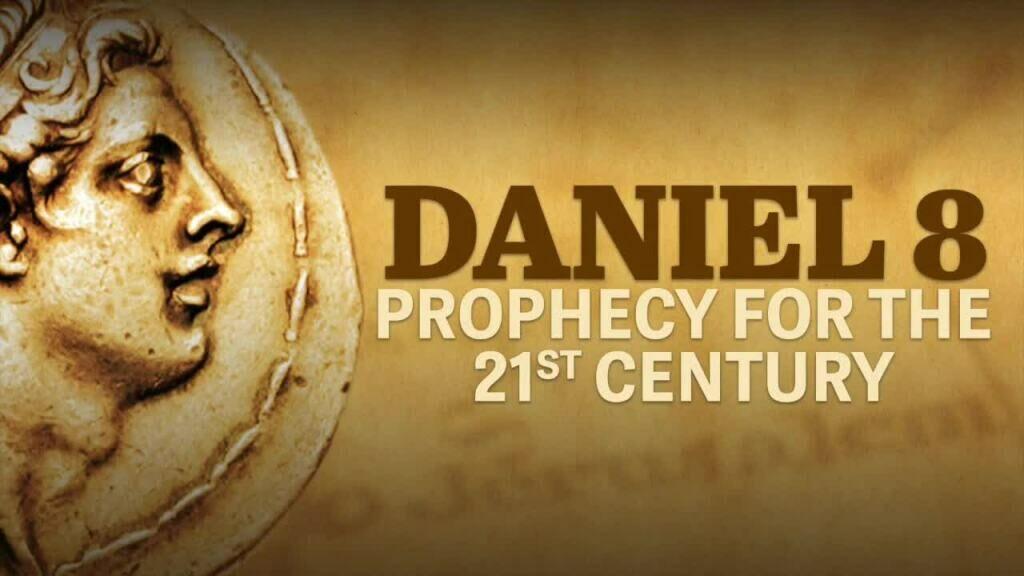 Daniel 8: Prophecy for the 21st Century   theTrumpet com