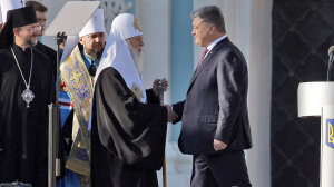 Ukraine on Verge of Orthodox Jihad
