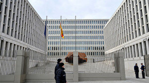 New Spy Headquarters Highlights Germany's Changing Role