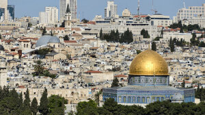 The Dangerous Creep Toward Palestinian Control of the Temple Mount