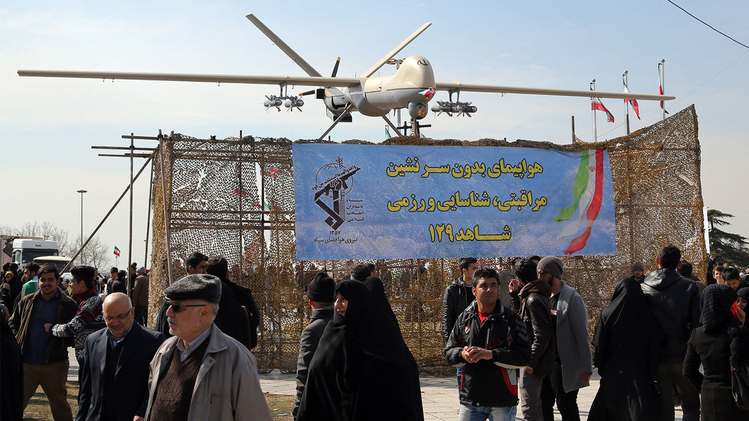 New%20 %20190318 iran%20drone gettyimages 509522112%20copy.jpg