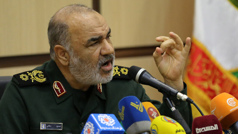 Iran Appoints New IRGC Chief