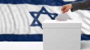 Israel's First-Ever Election Rerun