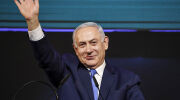 Netanyahu Becomes Israel's Longest-Serving Prime Minister