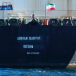 Oil Tanker Dispute: Iran's Radical Thinking on Display