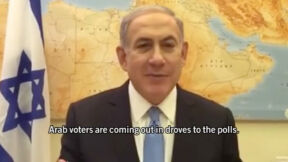 The Almost-Stolen 2015 Israeli Election