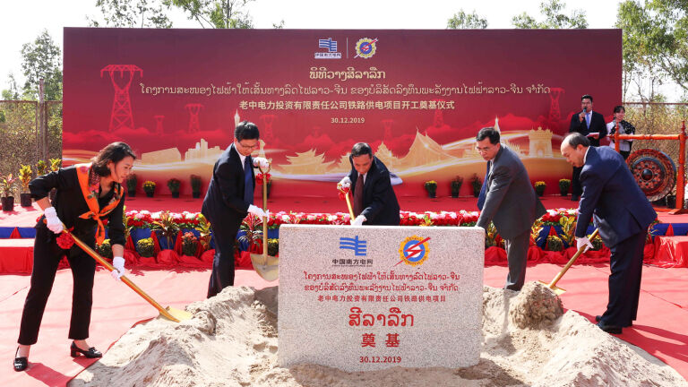 Laos: The Latest Victim of China's Debt Trap Diplomacy