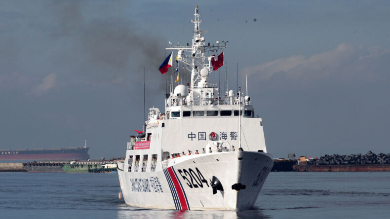 'Time Bomb': China Authorizes Coast Guard to Fire on Foreign Ships